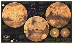 Vista del planeta rojo de Marte, 1973
