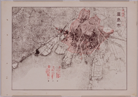 The drawing of Air Raid damaged site of Hiroshima, 1945